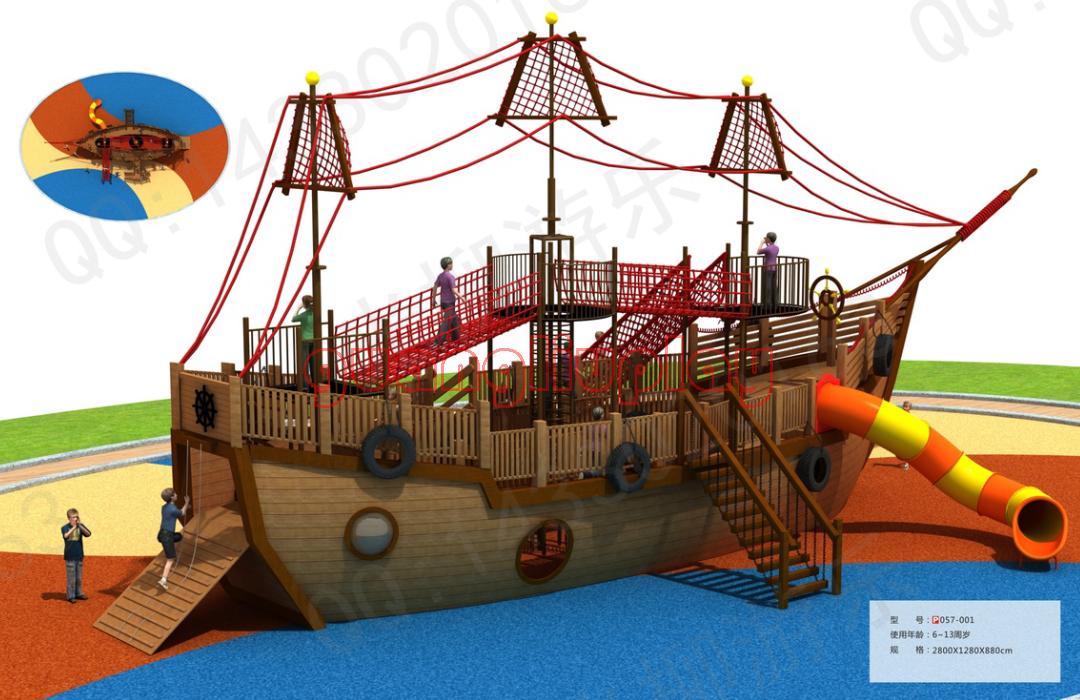 海盗船3 - 上海光柳游乐设备有限公司